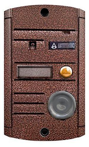 paneldomofon2
