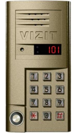 paneldomofon3
