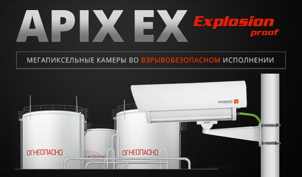33ZBox-M3