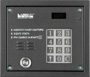 paneldomofon9