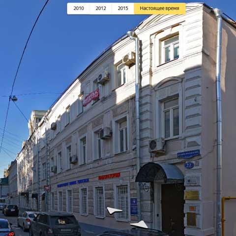 Офисное здание Афанасьевский пер. д.22
