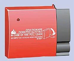 На рисунке 1 представлен внешний вид извещателя, серийно выпускаемого в настоящее время производственным предприятием «Сигнал» (г. Обнинск), с приводным элементом в виде бокового рычага.