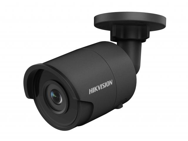 4Мп уличная цилиндрическая IP-камера с ИК-подсветкой до 30м DS-2CD2043G0-I Hikvision