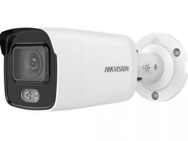 4 Мп цилиндрическая IP-камера с фиксированным объективом