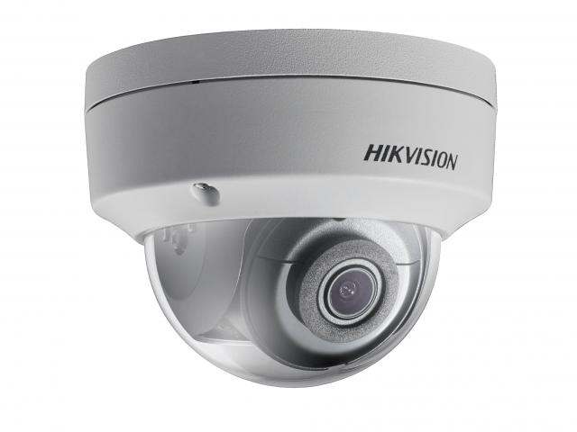 2Мп уличная купольная IP-камера с ИК-подсветкой до 30м DS-2CD2123G0-IS