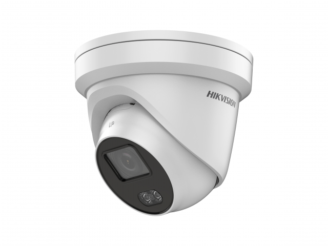 2 Мп цилиндрическая IP-камера HIKVISION DS-2CD2327G1-L