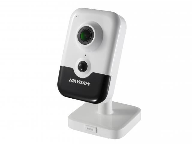 2 Мп компактная IP-камера с EXIR-подсветкой до 10 м HIKVISION DS-2CD2423G0-IW