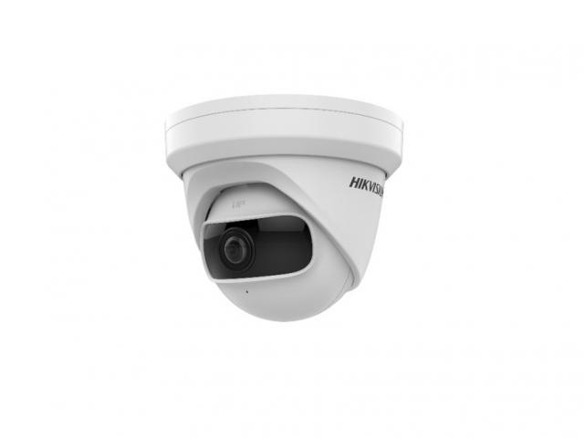 4 Мп купольная IP-камера с фиксированным объективом и ИК-подсветкой HIKVISION DS-2CD2345G0P-I