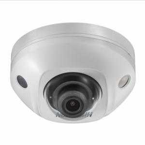 2Мп уличная компактная IP-камера с EXIR-подсветкой до 10м HIKVISION DS-2CD2523G0-IS