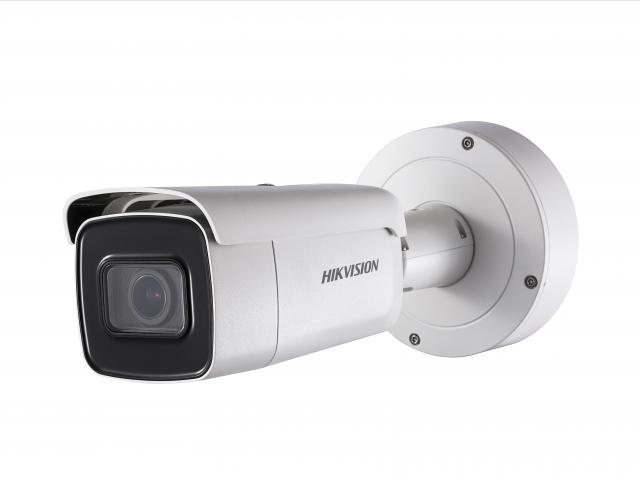 4Мп уличная цилиндрическая IP-камера с ИК-подсветкой до 50м HIKVISION DS-2CD2643G0-IZS