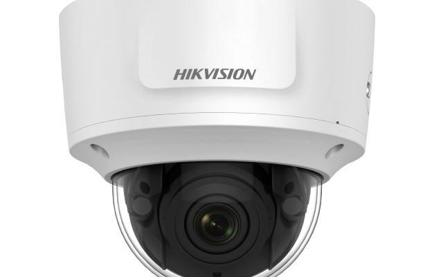 2 Мп уличная купольная IP-камера с EXIR-подсветкой до 30 м HIKVISION DS-2CD2727MHCD-AT