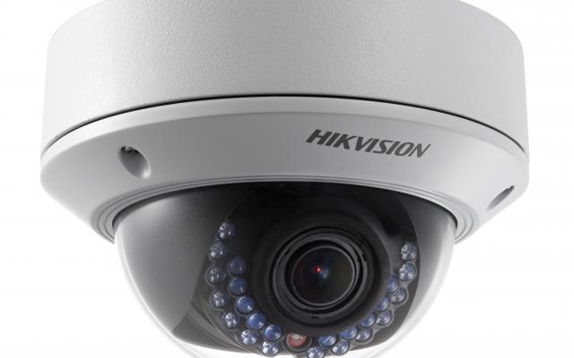 4Мп уличная купольная IP-камера с ИК-подсветкой до 30м HIKVISION DS-2CD2742FWD-IS